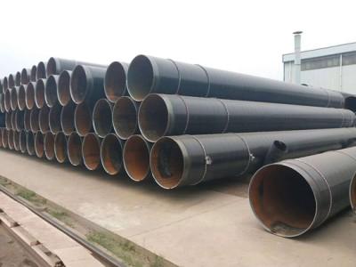 三层结构聚乙烯防腐钢管