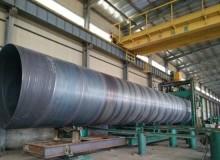 螺旋钢管厂家制造过程中需要注意