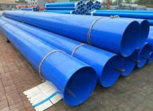 环氧粉末复合钢管