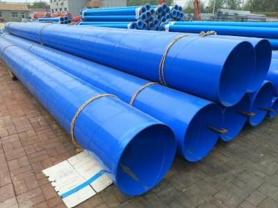 涂塑复合钢管供应商