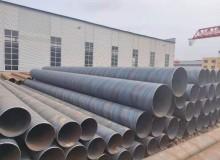 DN350螺旋钢管厂家